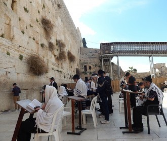 Photo of the Western Wall, or